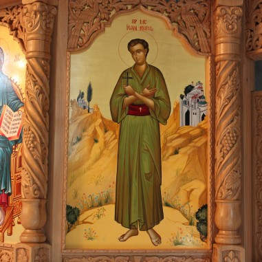Catapeteasma - Sfânta Mănăstire Mălaia